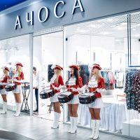 Организация торжественных праздников в Краснодаре