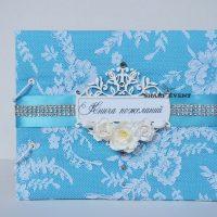 Купить книгу пожеланий на свадьбу в Краснодаре