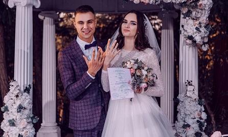 свадебное агентство в краснодаре