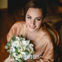 Свадебный букет невесты в Краснодаре