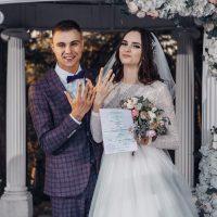 организация свадьбы в Краснодаре